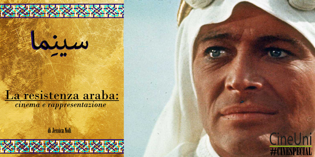CineSpecial – Lawrence D'Arabia